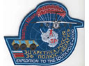 # avpatch164 Il-76 transport pilot patch from South Pole expedition