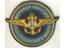 # avpatch166 Naval aviation of Russian Pacifi fleet