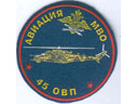 # avpatch170 MIL-24 attack helicopter 45 regiment pilot patch