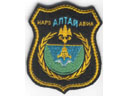 # avpatch174 MI-24 attack helicopter Altai base patch
