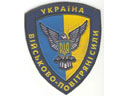 # avpatch188 Ukrainian airforces pilot patch