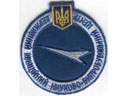 # avpatch190 Government Ukrainian Aviation Science-test center pilot patch