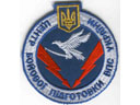 # avpatch191 Ukrainian airforce training center pilot patch