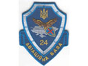 # avpatch193 24 base of Ukrainian airforces pilot patch