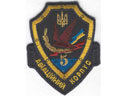 # avpatch195 Ukraine airforces 5 corps pilot patch.