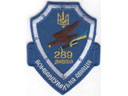 # avpatch196 TU-22M3 `Backfire` Ukrainian airforce pilot patch