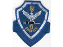 # avpatch197 Ukraine airforces 13 division TU-22M3 bomber pilot patch
