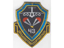 # avpatch199 43 Ukrainian airforce transport regiment pilot patch