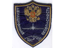 # avpatch251 Russian Federal Aviation Security patch