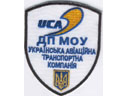 # avpatch254 UCA new Ukrainian transport airline company patch