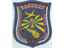 # avpatch106 Tu-160 pilot patch of 132 AF base - Click Image to Close