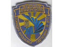 # avpatch255 Kharkov Air Force Academy (Aerospace University)
