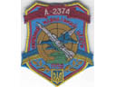 # avpatch092 Mig-23 Air Deffence of Ukraine