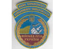 # avpatch091 Mig-29 Air Deffence pilot patch