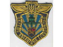 # avpatch102 Mi-8 helicopter Ukraine AF pilot patch