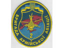 # avpatch103 Mil-8 helicopter pilot patch