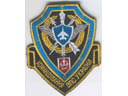 # avpatch109 Ukraine AF commanding fighter pilot patch