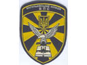 # avpatch111 Vasilkov Air Force pilot school, Ukraine