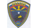# avpatch097 Su-27 pilot patch of 611 Russian Air Force regiment