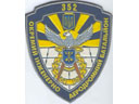 # avpatch203 Ukraine Air Forces 352 batallion
