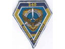 # avpatch204 Ukraine Air Forces 340 base