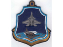 # avpatch169 Su-27K(T-10K) aircraft carrier `Admiral Kuznetsov` pilot patch