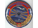 # avpatch093 Su-27 Russian Air Forces pilot patch