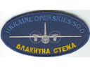 # avpatch096 An-30 Aerophoto recon aircraft pilot patch