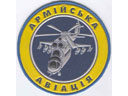 # avpatch090 Mi-24 Mil attack helicipter pilot patch