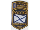 # avpatch167 SU-27K Admiral Kuznetsov carrier pilot patch - Click Image to Close