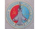 # avpatch088 Mikoyan Mig-31 patch