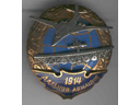 # abp131 Strategic bomber aviation award badge of cosmonaut Vasyutin