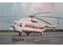 # avpost120 Mil-17 poster of Kazan helicopter production plant