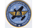 # yaksu240 Riak aerobatics patch