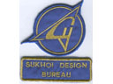 # yaksu200 Sukhoi Design Bureau logo pilot patches - Click Image to Close