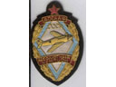 # yaksu216 Yak-52 DOSAAF USSR Champion patch