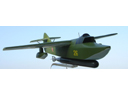 # seapl103 PSN-DPT Plan-Torpedo sea plane of Nikitin-Mikhelson