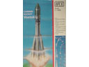 # sm901 Vostok rocket carrier plastic kit model