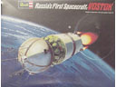 # sm902 Vostok spaceship plastic kit model