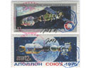 # astp095 ASTP stamps flown in Russia-USA ISS-7 mission