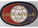 # astp300 Soyuz-Apollo 1975 patch from Leonov