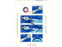 # astp109d Leonov signed Polish ASTP stamps. - Click Image to Close