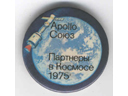# astp410 ASTP Soyuz-Apollo Partners in Cosmos pin