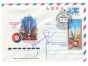# astp152 ASTP signed cover cancelled in day of Soyuz launch