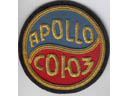 # astp301 Apollo-Soyuz bullion patch
