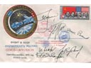 # astp090 Flown on board ISS ASTP crew signed cover