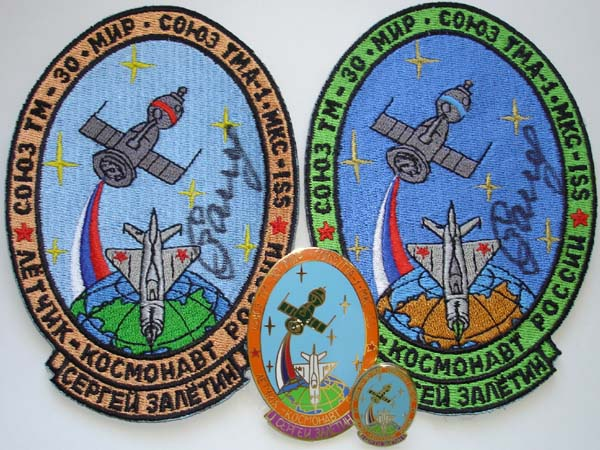 # spp091 Personal patches-pins of cosmonaut Sergei Zaletin