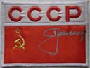 # spp110a A.Leonov autographed old CCCP flag patch