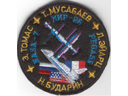 # spp150 MIR-25 Pegase NASA-7 crew patch