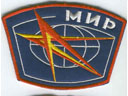# spp112 MIR space station crew patch